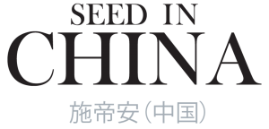 cropped-SeedinChina_logo_png24.png